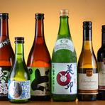 凍 凍結酒 本醸造生 720ml