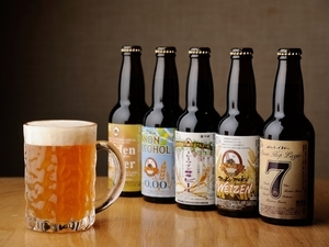 ファームで作る地ビール、世界のビールコンテスト金賞銘柄も