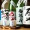全部で5種類!厳選された季節限定の日本酒がおすすめ