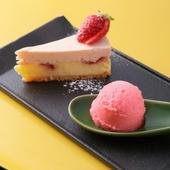 苺のベイクド&レアチーズケーキ ラズベリーソルベ添え