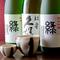 新潟のお酒『緑川』を中心に、季節ごとに変更される地酒