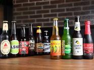 日本ではあまりお目にかかれないラインナップ『ビール』