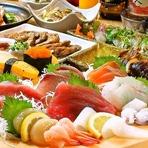 当店自慢の「絶品!江戸前ずし」や「刺し盛り」など新鮮な魚介メニューをメインにした、大変お得な『コース料理』は会社や友人・知人での宴会~ちょっとしたパーティなどにも最適です。