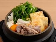 地産食材を使った『九条ネギとお揚げの京都限定スンドゥブ』