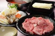 サシの入った絶品お肉の『和牛しゃぶしゃぶコース』