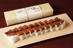 美濃吉名物『うなぎ姿寿司』