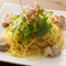 生パスタを使ったカフェ飯『鳥もも肉と水菜の柚子胡椒パスタ』