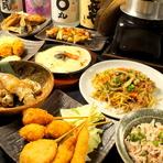 当店自慢の大変お得なコース料理は会社や友人・知人での宴会~ちょっとしたパーティなどにも最適です。