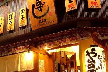 昭和レトロ感漂う「屋台」をイメージした店内で楽しいひと時を!