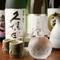 日本酒は、食材に合わせて選べる多彩なラインナップ
