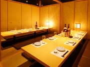 京ほのか 三条木屋町店