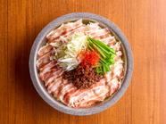 3時間飲放題■京の願いコース■お刺身3種・若鶏岩塩焼/3990円