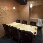 バリエーションに富む、数タイプの個室を用意しています