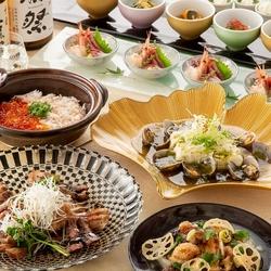 じぶんどき名物土鍋ごはんに肉と魚のダブルメインディッシュ【やまと(逸品)コース】
