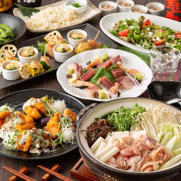 『肉満喫コース』2H飲み放題付 4320円⇒4000円(税込)