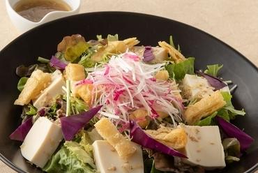 上品な料亭の味わい『京町の三色味噌田楽盛り合わせ』