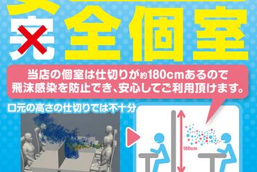 大人気!3時間飲み放題付コース3000円からご用意しております