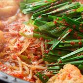 自慢の『赤から鍋』に選べる〆など9品がついたボリューム満点セットです。鍋の辛さは11種類から選べます