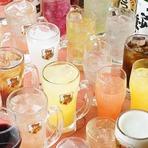全80種の豊富な飲み放題に加えプレミアム飲み放題なら生ビールや梅酒全種・生絞りサワーも飲み放題!梅酒やサワーをはじめ、焼酎や地酒も豊富な居酒屋です。自慢の焼き鳥によく合うお酒が多数ご用意しております