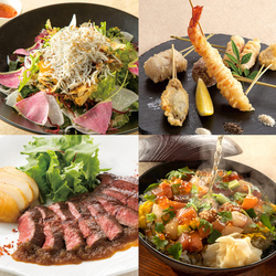 鮮や一夜の天ぷらを個室でゆっくり堪能する