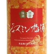 優雅なジャスミンの香りに梅酒の酸味と甘みが調和