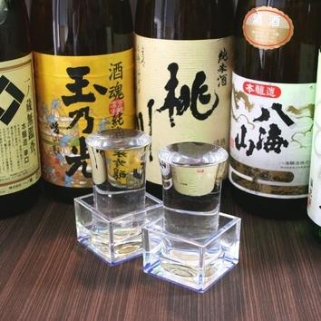 2時間飲み放題プラン【プレミアム】約100種 2150円(税抜)