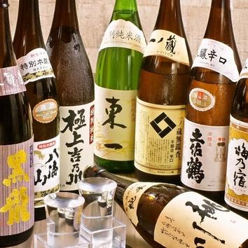 2時間飲み放題プラン【スタンダード】約50種 1800円(税抜)