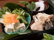 大地の恵み溢れる食材を存分に満喫『沖縄県産野菜』