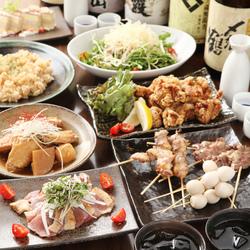 当店自慢の鳥料理を中心としたお料理8品と充実メニューの飲み放題がセットに! 各種宴会や友人とどうぞ。