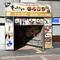 横浜駅近くの南幸共同ビル5F、落ち着いた雰囲気の焼肉居酒屋