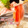 牛・鶏・豚3種のしゃぶしゃぶと「全130種」の食べ飲み放題プラン!選べる2種のスープも大好評!