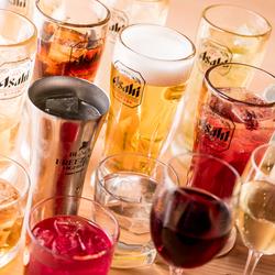 当日申し込みOK!!エリアトップクラスの100種超の豊富な飲み放題です◎