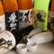 日本各地の美味しい地酒も勢揃い