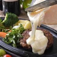 数量限定!チーズの風味豊かな『ローストビーフのチーズフォンデュ』