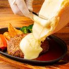 ローストビーフ食べ放題×個室肉バル29○TOKYO札幌駅前店
