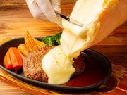 ローストビーフ食べ放題×個室肉バル 29○TOKYO 札幌駅前店