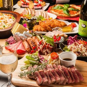 11月限定★3時間飲放題+牛サーロインステーキ等8品4500→3500円