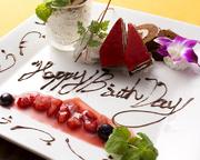 ご希望で簡単なメッセージを添えることができます。誕生日・記念日などに♪