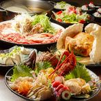 ※税抜価格。 伊勢海老・本鮪のお造りや極選肉しゃぶ6種など絶品フードと飲み放題の贅沢なプランです