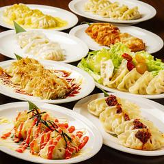 8種の味が楽しめる!博多餃子食べ飲み放題プラン!