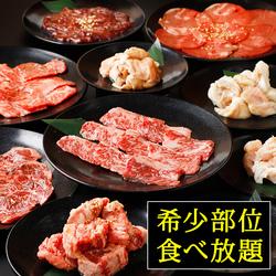 コスパ・ボリューム大満足!牛肉や馬肉など全7種の『厳選炙りにく寿司』食べ放題プランが登場!