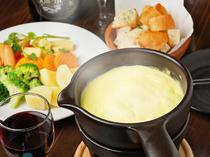 単品でも食べ放題でも楽しめる『チーズフォンデュ』
