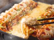 チーズ鉄板餃子と焼き鳥食べ放題×個室 裏閃家 名駅店