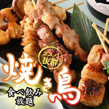●3000円コース 全6品+2H飲み放題付き