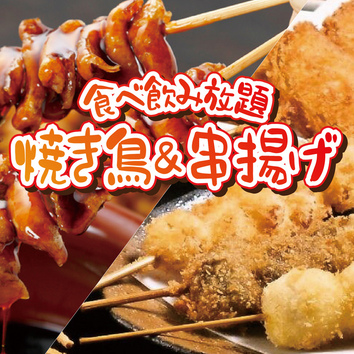 2/3~コスパ抜群!全6品+2時間飲み放題付3,500円(税抜)