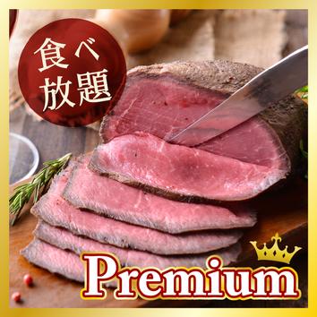 SNSで大流行 単品パネチキン食べ放題⇒1480円
