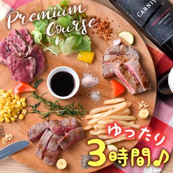 【チーズCheeseプラン】7品+3H飲放4800円⇒3480円
