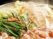 豆腐と野菜鍋・大山鶏とプりプり餃子鍋・三元豚の肉盛り野菜鍋・寒鰤のしゃぶしゃぶ・ぷりぷり牛もつ鍋