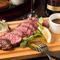 ジューシーな『牛ハラミのステーキ(シャリピアン/ピンクソルト)』