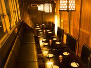 隠れ家和食Dining×完全個室 よかろうもん 新宿西口店